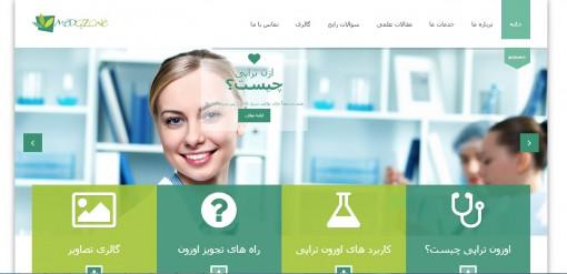 وب سایت مرکز پزشکی مد اوزون