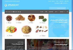 وب سایت انجمن نوروفیبروماتوز ایران