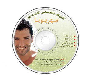 CD Cover 300x240 1