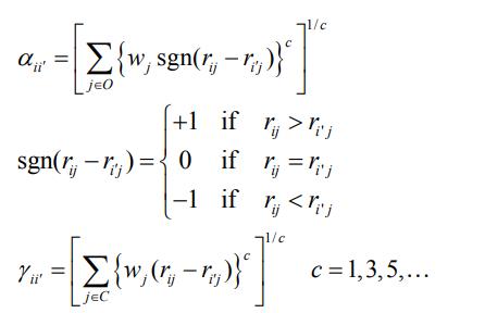 محاسبه امتیازات تسلط هر جفت جایگزین
