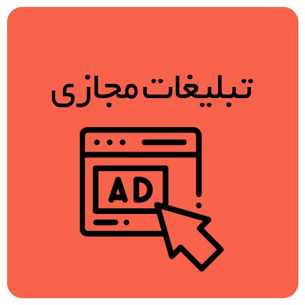کمپین تبلیغاتی اینستاگرام